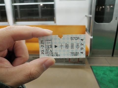 P2210398_R.JPG